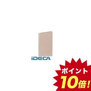 JU99361 ガバットファイルひもとじタイプA4縦ピンク3冊 フ−M90P 【ポイント10倍】
