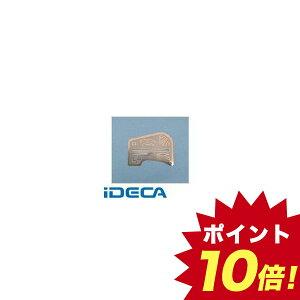 JV35009 メッシュ字消板 【ポイント10倍】