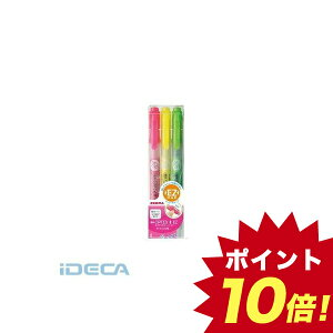 JV62603 蛍光オプテックス1−EZ 3色セット【1セット】 【ポイント10倍】