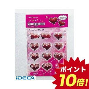 JV64408 プリティハート チョコレートモールド ハート型<S>【キャンセル不可】 【ポイント10倍】
