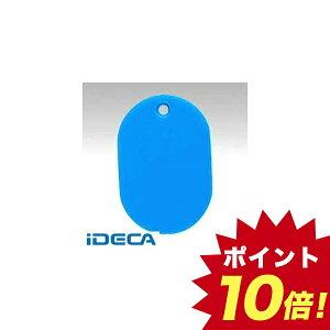 JW14105 番号札 無地〔小100枚〕 空 【ポイント10倍】