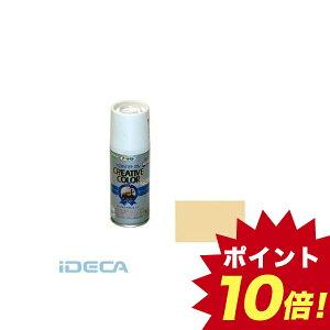 JW18015 クリエイティブカラースプレー 100ML 17アースベージュ 【ポイント10倍】