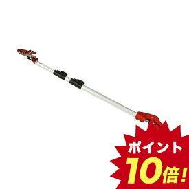 JW22648 三段伸縮高枝切鋏 1500 【ポイント10倍】