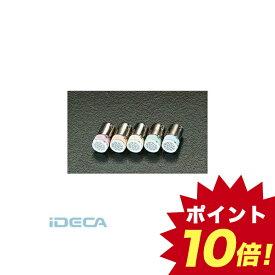 KL19886 AC/DC12V 高輝度LEDランプ ブルー 【キャンセル不可】 【ポイント10倍】