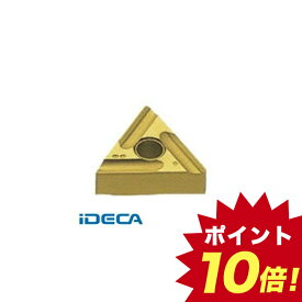 KL23204 チップ COAT 10個入 【キャンセル不可】 【ポイント10倍】