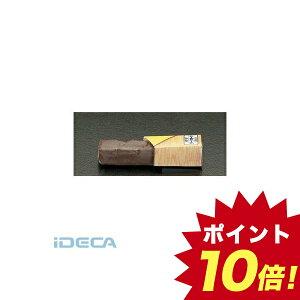 KL66144 20g木材補修ねんどパテ ブラウンオーク 【キャンセル不可】 【ポイント10倍】