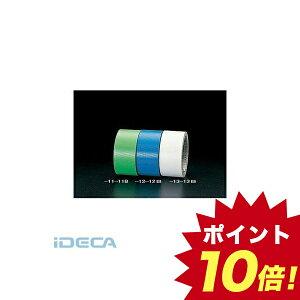 【個人宅配送不可】KP33002 直送 代引不可・他メーカー同梱不可 50mm x25m床養生テープ 白 30巻 【キャンセル不可】 【ポイント10倍】