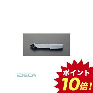KR16626 50x220x30mm 掃除機用 ブラシノズル【キャンセル不可】 【ポイント10倍】