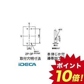 KR21204 サーキットブレーカ BBW型 盤用【キャンセル不可】 【ポイント10倍】