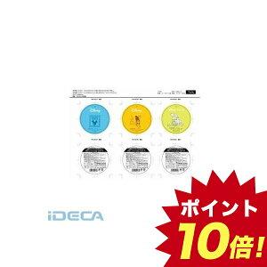KS33990 ディズニー クッションレジャーシート180×180【ミッキーマウス/切手】 【ポイント10倍】