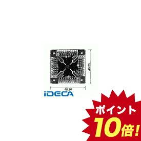 KS58677 QFP IC変換用基板 【ポイント10倍】