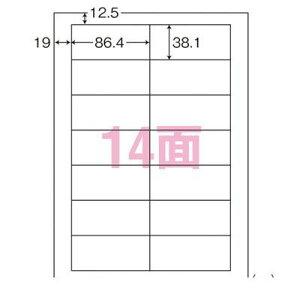 東洋印刷 LDW14Q ナナ・ワード ページプリンタ用ラベル