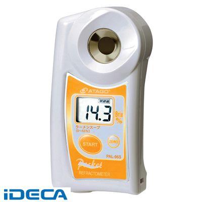 EL30405 ポケットラーメンスープ濃度計