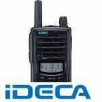 【個数:1個】AS98086 防水特定小電力トランシーバー 47CHショートアンテナ