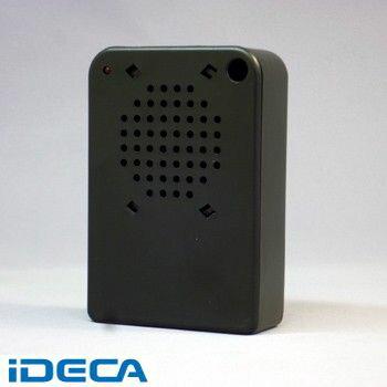 CM23702 USB接続 動きセンサー・ボイスレコーダー【組立済】