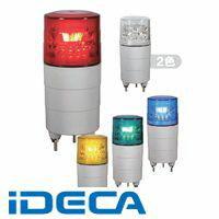 DL02823 超小型LED回転灯ニコミニ 赤