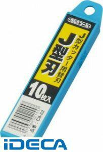 DP72691 カッター 替刃 Jガタバ(アツバ)