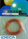 DR37804 エナメル線 0.4mm 10m 【ポイント10倍】