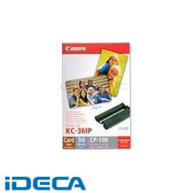 AU86714 KC−36IP カードサイズ【ポイント10倍】