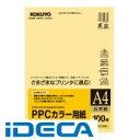 EV11766 PPCカラー用紙 共用紙 A4 100枚 黄 KB−KC139NY 【ポイ...