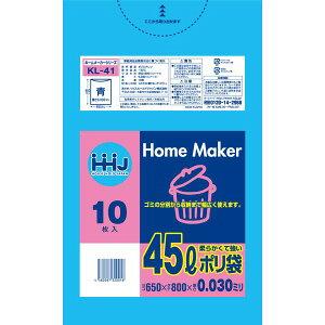 【同梱不可】【お一人さま1点限り】EN97240 45リットル 青色ポリ袋 10枚×60冊入 【ポイント10倍】