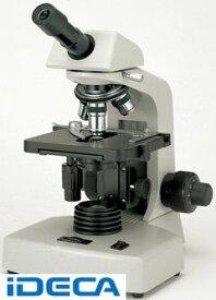 KL70647 生物顕微鏡 CS−M6【ポイント10倍】
