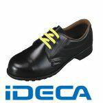ER78674 静電安全靴 短靴 FD11静電NS2 25.0cm【キャンセル不可】