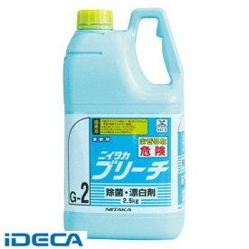 DL61359 ニイタカ ブリーチ(除菌・漂白剤) 2.5kg【ポイント10倍】
