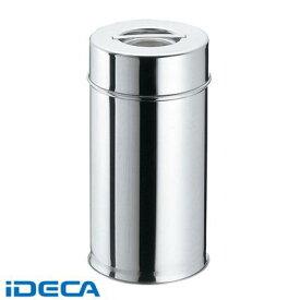 DP24065 EBM 18−8 茶缶 コーヒー・紅茶缶 16 【ポイント10倍】