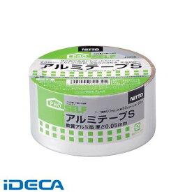 DS63005 ニトムズ アルミテープS J3230 【ポイント10倍】