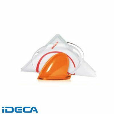 FM23109 グッチーニ フィーリング ナプキンホルダー 224300 45オレンジ