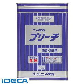 GV38570 ニイタカ ブリーチ(除菌・漂白剤) 18kg【ポイント10倍】