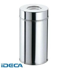 HM01276 EBM 18−8 茶缶 コーヒー・紅茶缶 18 【ポイント10倍】