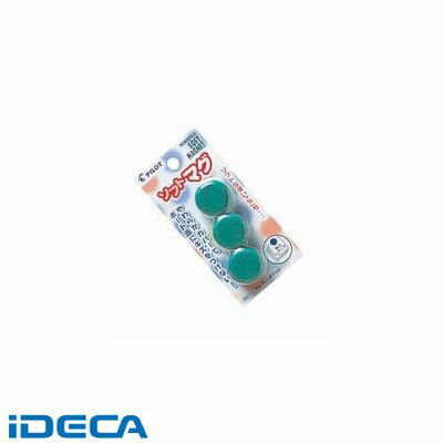 HT08635 ソフトマグ(強力タイプ) WBGS−P26−3P 緑