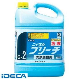 KL33798 ニイタカ 除菌・漂白剤 ブリーチ 5.5【ポイント10倍】
