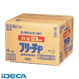 KM61645 花王 漂白剤ブリーチP 15【ポイント10倍】