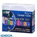 GW49205 ブルーレイ/CD/DVDスリムケース 10枚 クリア OA-RBCD1-10C