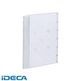 JR01306 AQUA DROPs スケジュール&仕分けファイル A4・S型 1乳白 【ポイント10倍】