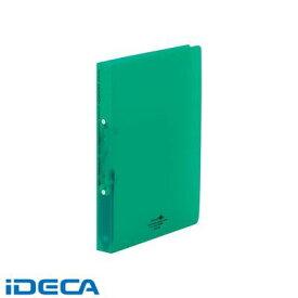 JU90478 AQUA DROPs リングファイル<ツイストリング> A4・S型 2穴 7緑【1冊】 【ポイント10倍】