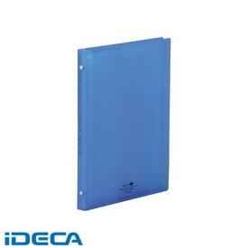 JW76834 AQUA DROPs クリヤーブック<ポケット交換タイプ> A4・S型 30穴 8青 【ポイント10倍】