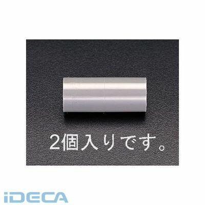 【キャンセル不可】CW61888 #40 ソケット(2個)