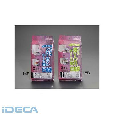 【キャンセル不可】AM99607 800x 750mm 圧縮袋(衣類用/2枚)