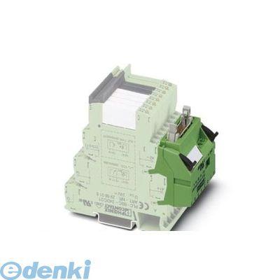 CM58609 システム接続 - PLC-V8/FLK14/OUT/M - 2304102