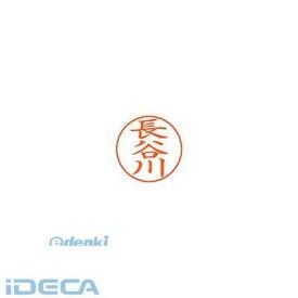 JN09679 ネームペン用ネーム 1632 長谷川【ポイント10倍】