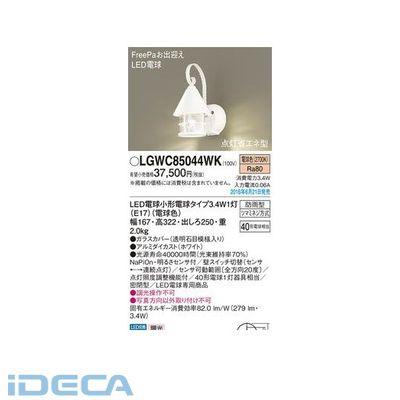 AP72691 LDA3X1ポーチライトFreePa