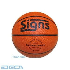 DL52991Signsバスケットボール5号【ブラウン】