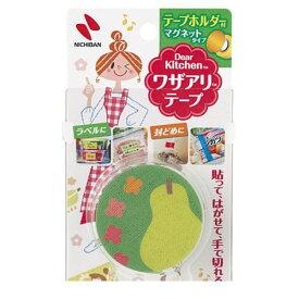 ニチバン [4987167080297] Dear Kitchen ワザアリテープ ホルダー付き 緑 DK-WA253H