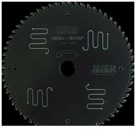 【あす楽対応】「直送」チップソージャパン TM-165F ドイツファインマックス スライド丸鋸165TM165F