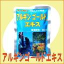 【人気商品】海藻の力で強い作物を作ります!『アルギンゴールドエキス(100g)』 [土壌改良 微量要素 ミネラル] 【HLS_DU】【楽天BOX受取対象商品(そ...