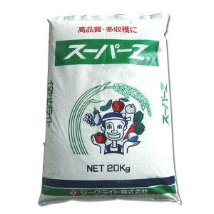 【送料無料】イタヤゼオライト(粉末)スーパーZ (20kg)[土壌改良 肥料 有機]